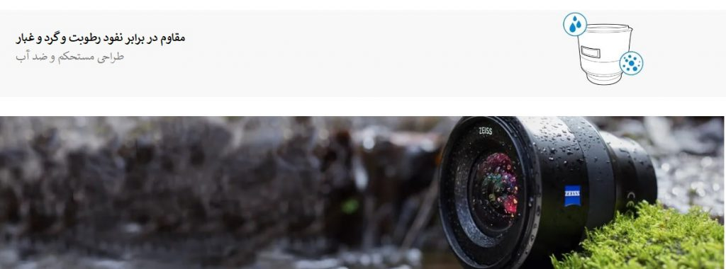 این تصویر دارای صفت خالی alt است؛ نام پروندهٔ آن یی-min-1-1024x380.jpg است