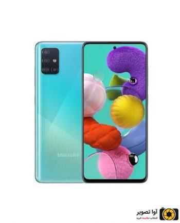 گوشی سامسونگ Galaxy A51 ظرفیت 128 گیگابایت آبی
