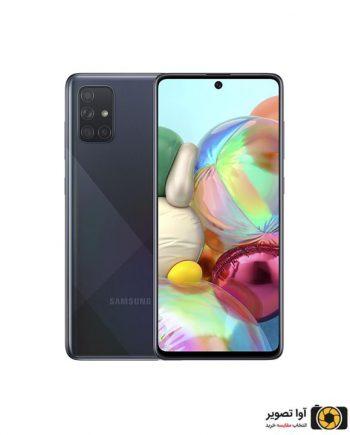 گوشی سامسونگ Galaxy A71 ظرفیت 128 گیگابایت مشکی