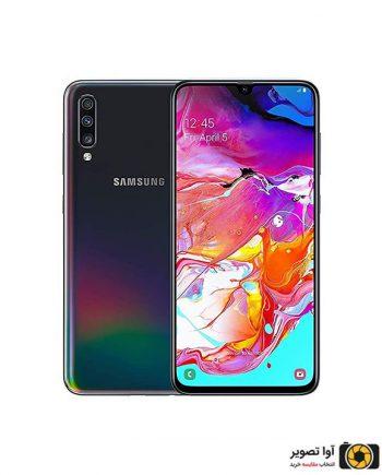 گوشی سامسونگ Galaxy A70 ظرفیت 128 گیگابایت مشکی
