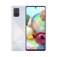 گوشی سامسونگ Galaxy A71 ظرفیت 128 گیگابایت سفید