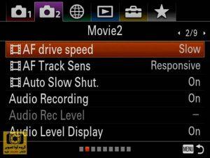 Sony a7R Mark III - p11