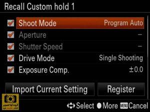 Sony a7R Mark III - p14