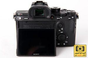 Sony a7R Mark III - p16