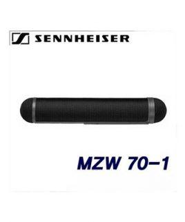 بسکت میکروفون SENNHEISER MZW 70-1