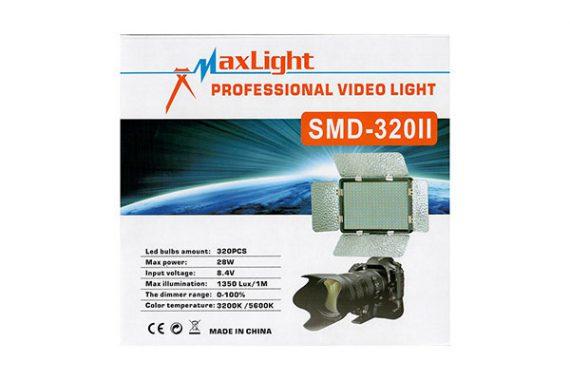 نور ثابت اس ام دی مکس لایت MAXLIGHT SMD-320 II