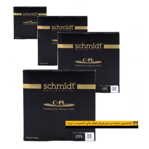 فیلتر Schmidt Polarized 58mm