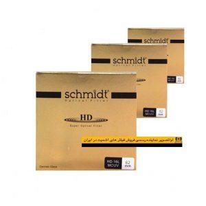 فیلتر Schmidt MCUV 62mm 16L