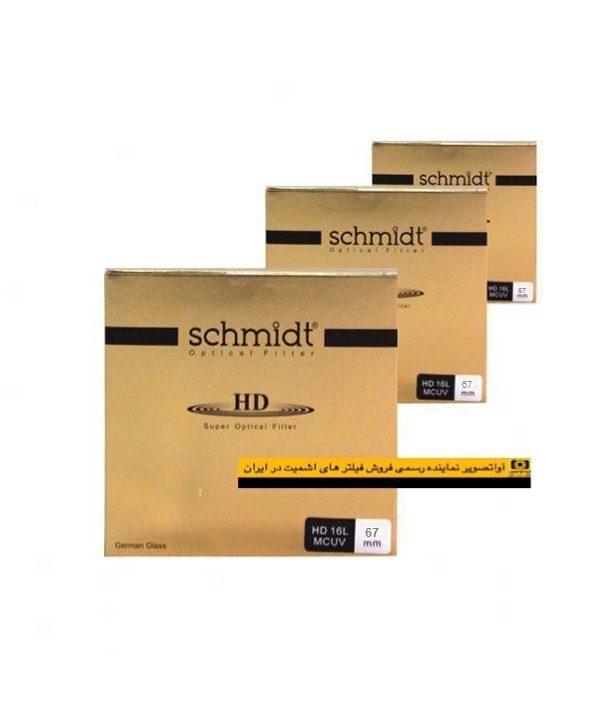فیلتر Schmidt MCUV 67mm 16L