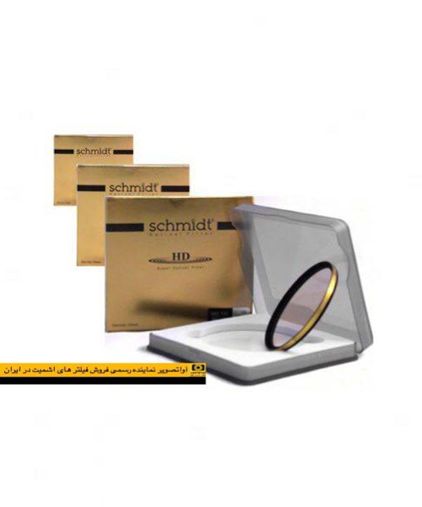 فیلتر محافظ لنز اشمیت Schmidt 39L MCUV Filter