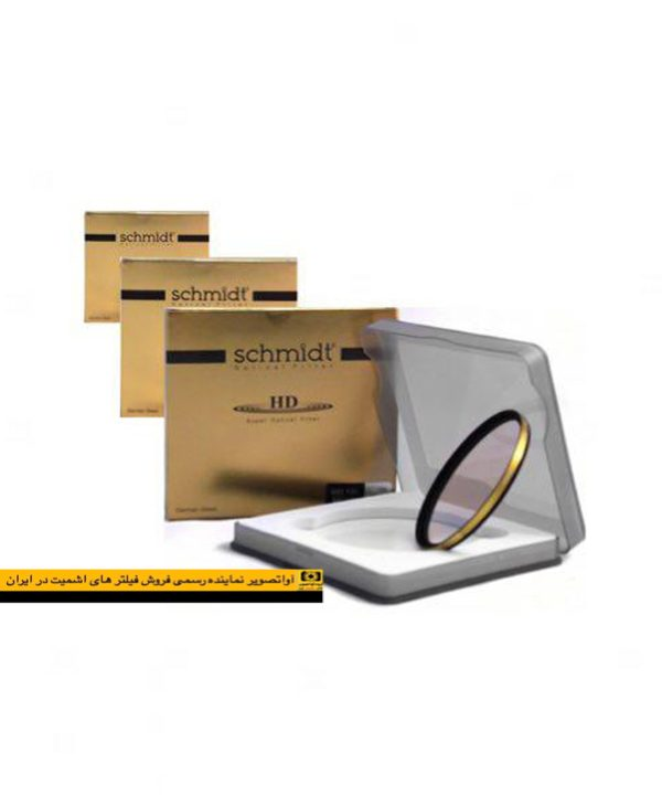 فیلتر محافظ لنز اشمیت Schmidt 16L MCUV Filter