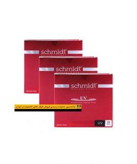 فیلتر محافظ لنز اشمیت Schmidt UV Filter