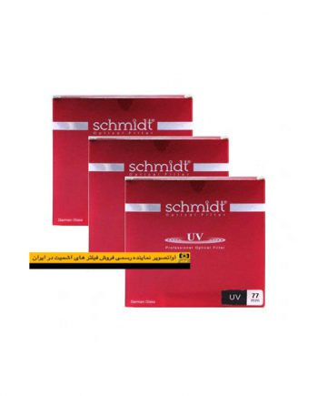 فیلتر Schmidt UV 77mm