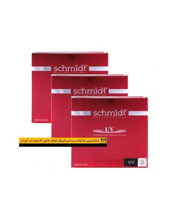 فیلتر Schmidt UV 52mm