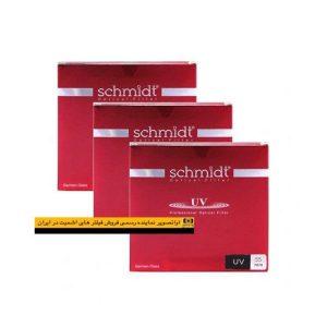 فیلتر Schmidt UV 55mm