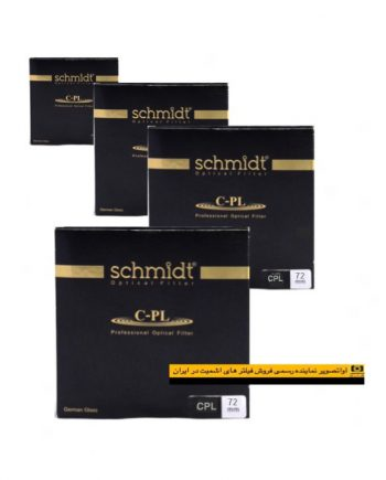 فیلتر Schmidt Polarized 72mm