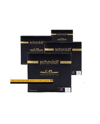 فیلتر Schmidt HD Polarized 72mm