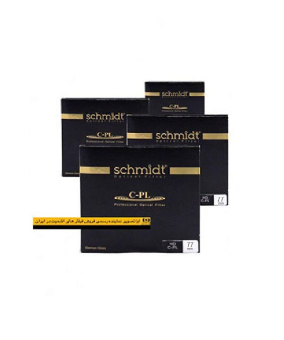 فیلتر Schmidt HD Polarized 77mm