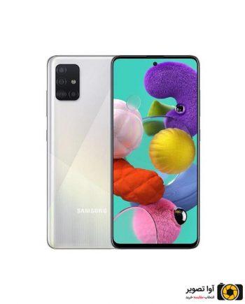گوشی سامسونگ Galaxy A51 ظرفیت 128 گیگابایت سفید