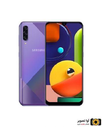 گوشی سامسونگ Galaxy A50s ظرفیت 128 گیگابایت بنفش