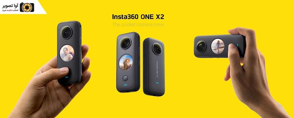 دوربین Insta360 ONE X2