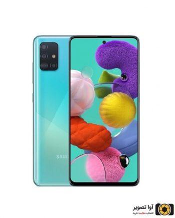 گوشی سامسونگ Galaxy A71 ظرفیت 128 گیگابایت آبی
