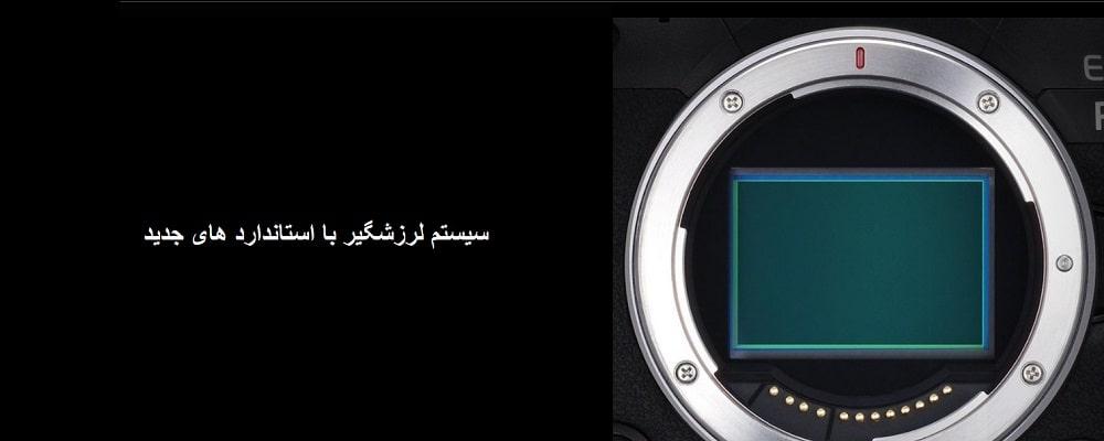این تصویر دارای صفت خالی alt است؛ نام پروندهٔ آن 4-min-9.jpg است