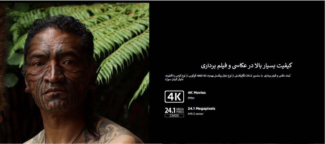 دوربین کانن 850D با لنز 55-18