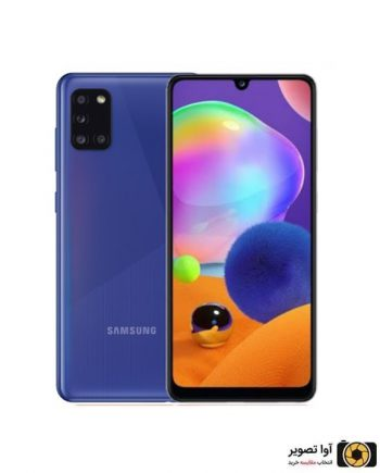 گوشی سامسونگ Galaxy A31 ظرفیت 128 گیگابایت آبی