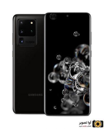 گوشی سامسونگ Galaxy S20 Ultra ظرفیت 128 گیگابایت مشکی