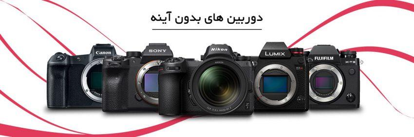 Camera copy-min