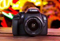 نمونه عکس Canon 1300D