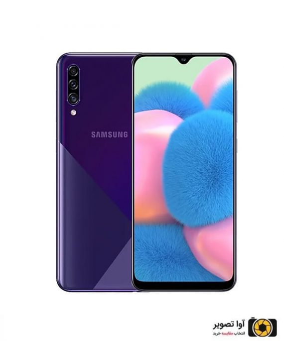 گوشی سامسونگ Galaxy A30s ظرفیت 128 گیگابایت بنفش