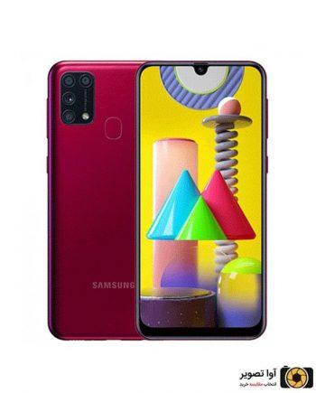 گوشی سامسونگ Galaxy M31 ظرفیت 128 گیگابایت قرمز