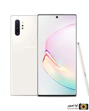 گوشی سامسونگ Galaxy Note10 Plus ظرفیت 256 گیگابایت سفید