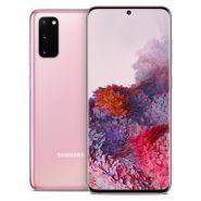 گوشی سامسونگ Galaxy S20 Plus ظرفیت 128 گیگابایت صورتی