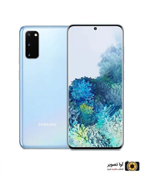 گوشی سامسونگ Galaxy S20 ظرفیت 128 گیگابایت آبی