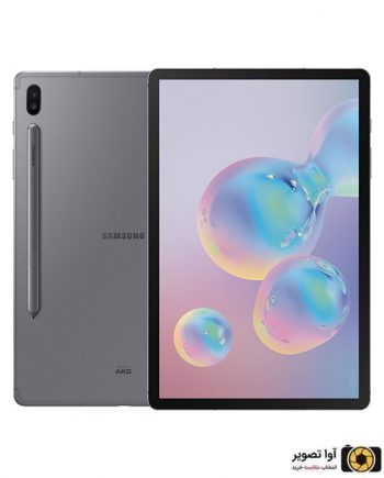 تبلت سامسونگ Galaxy Tab S6 ظرفیت 128 گیگابایت خاکستری