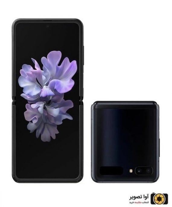 گوشی سامسونگ Galaxy Z Flip ظرفیت 256 گیگابایت مشکی