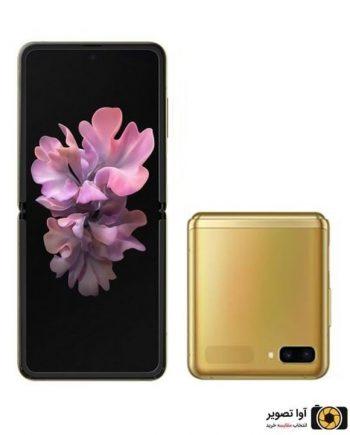 گوشی سامسونگ Galaxy Z Flip ظرفیت 256 گیگابایت طلایی