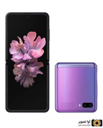 گوشی سامسونگ Galaxy Z Flip ظرفیت 256 گیگابایت بنفش