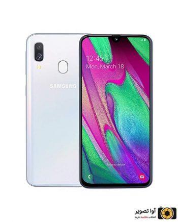 گوشی سامسونگ Galaxy A40 ظرفیت 64 گیگابایت سفید