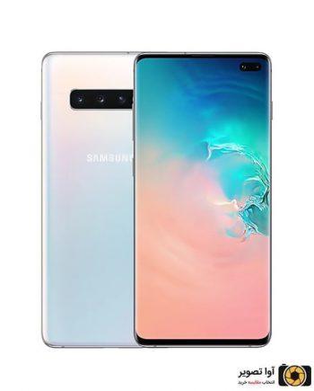 گوشی سامسونگ Galaxy S10 Plus ظرفیت 128 گیگابایت سفید