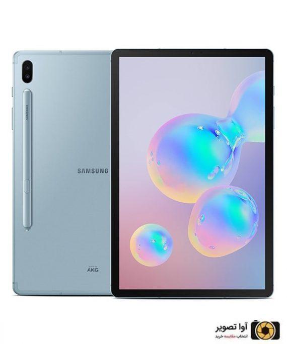 تبلت سامسونگ Galaxy Tab S6 ظرفیت 128 گیگابایت آبی