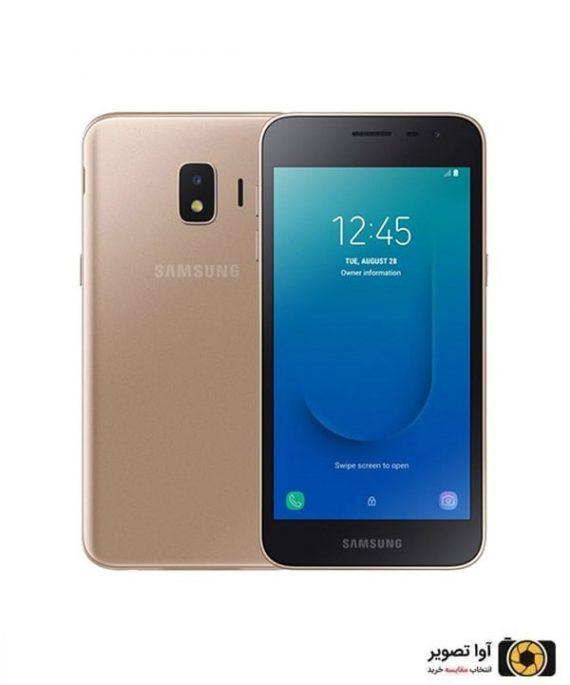 گوشی سامسونگ Galaxy J2 Core ظرفیت 8 گیگابایت طلایی