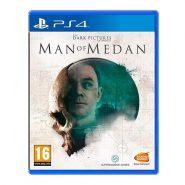 بازی Man Of Medan برای PS4