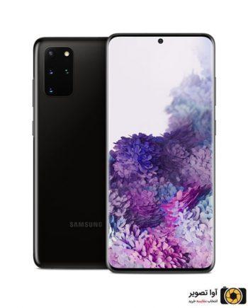 گوشی سامسونگ Galaxy S20 Plus ظرفیت 128 گیگابایت مشکی