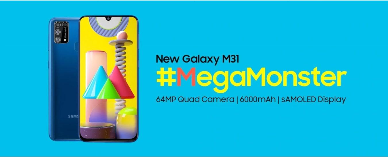 گوشی سامسونگ Galaxy M31 DualSIM 128GB مشکی